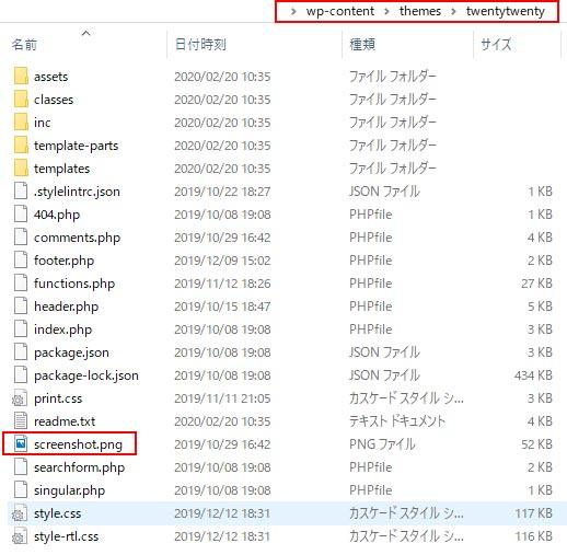screenshot.png画像をコピー