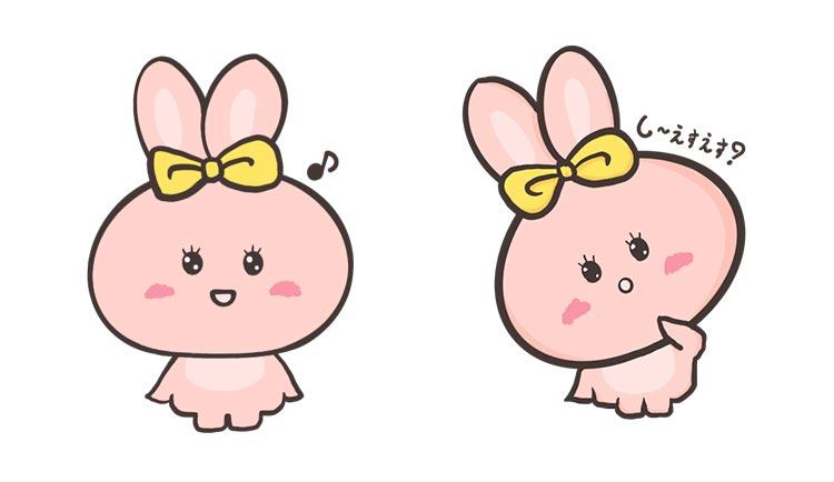 ウサギさんの画像