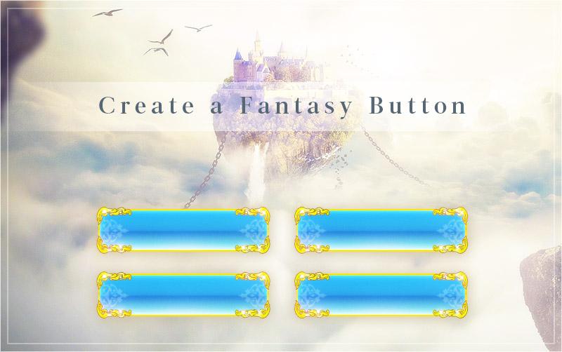 ボタンの完成
